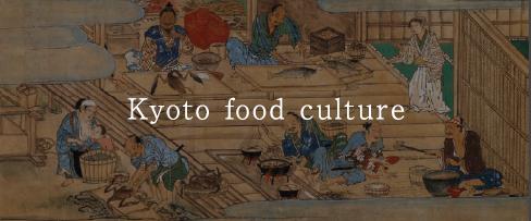 Kyoto food culture